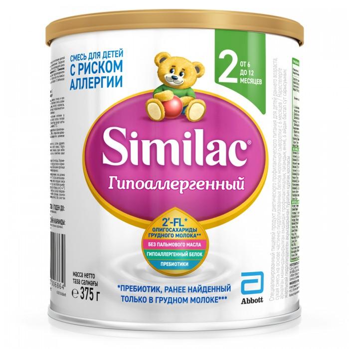 Молочные смеси Similac Молочная смесь ГА2 6-12 мес. 400 г friso молочная смесь frisolak 3 с dha 1 3 года 400 гр 8716200354820
