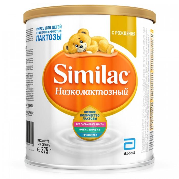 Фото Молочные смеси Similac Низколактозный заменитель с 0 мес. 375 г
