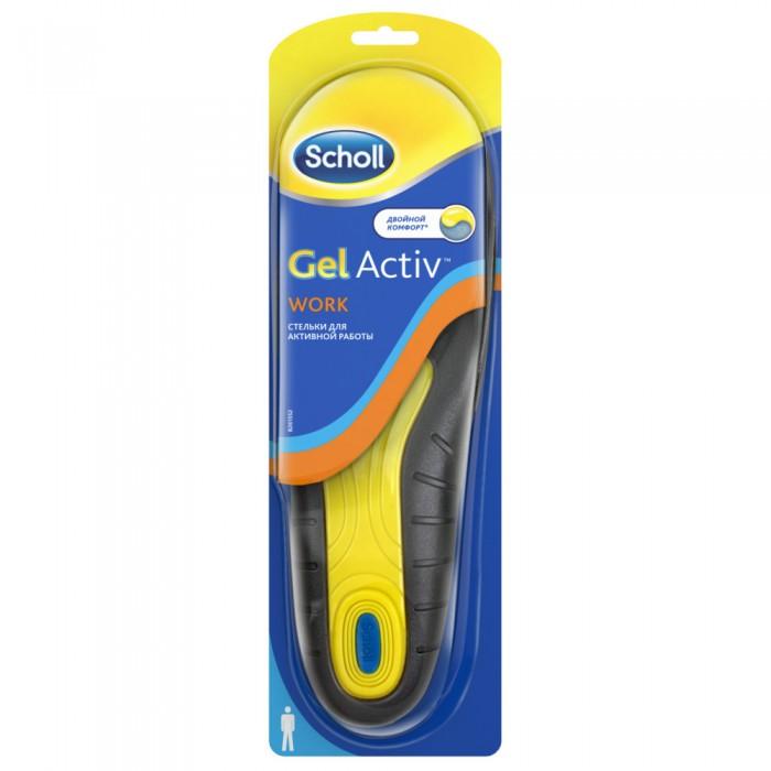 Красота и уход Scholl GelActiv Work Стельки для активной работы для мужчин шоль гельактив стельки для активной работы для мужчин