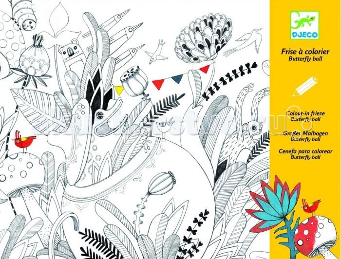 Раскраски Djeco Бал бабочек наборы для творчества djeco раскраска вечерние платья