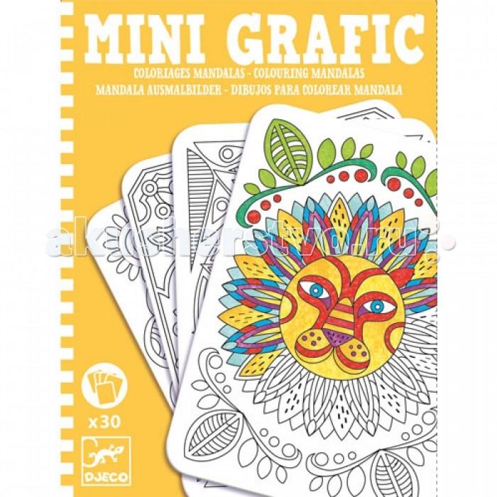 Раскраски Djeco Мини-игра Мандала а круглова а николаев развивающие игры для детей