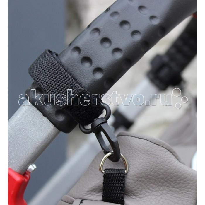Аксессуары для колясок Hartan Крепления для сумки на ручку коляски дождевики combi для моделей колясок f2 f2 plus