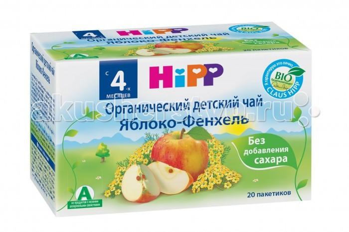 Чай Hipp Чай Яблоко - Фенхель с 4 мес. 30 г х 20 пак. чай hipp фенхель с 4 месяцев 200 гр