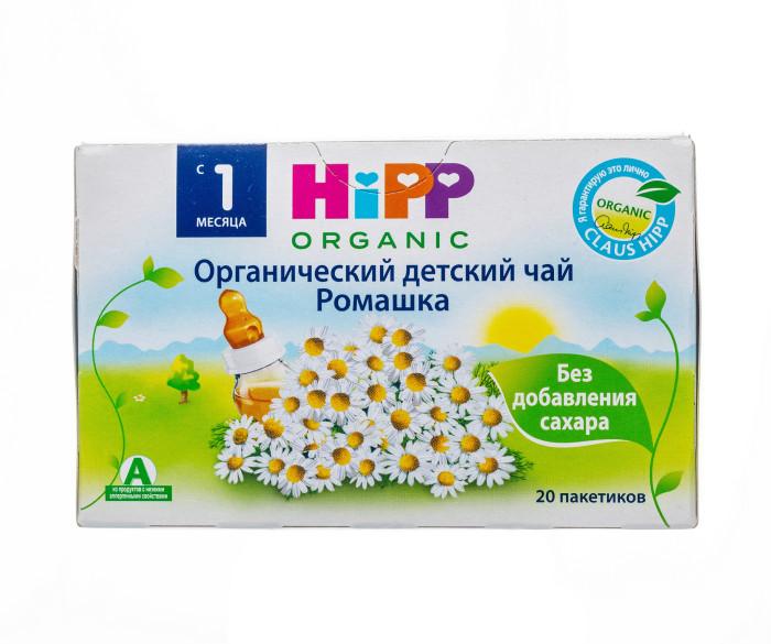 Чай Hipp Чай Ромашка с 1 мес. 30 г х 20 пак. hipp органический чай фенхелевый с 1 мес