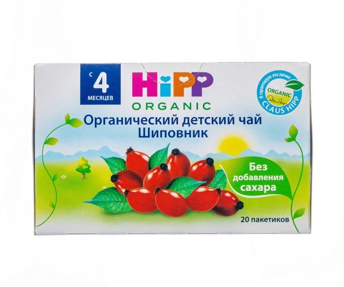 Чай Hipp Чай Шиповник с 4 мес. 30 г х 20 пак. hipp морковно рисовый отвар орс 200 с 4 мес
