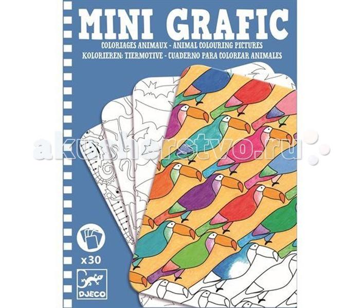 Раскраски Djeco Мини-игра Животные наборы для рисования djeco раскраска блестящие животные