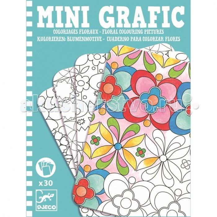 Раскраски Djeco Мини-игра Цветочные раскраски набор для творчества тм vladi раскраски глиттером сова