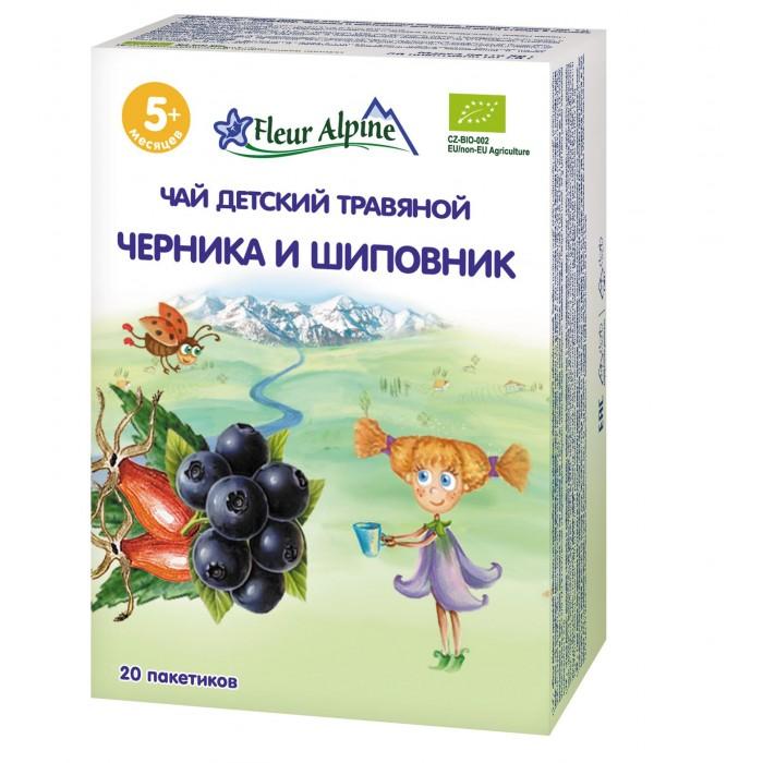 Чай Fleur Alpine Детский чай Черника и шиповник с 5 мес. 1 г х 20 пак. молоко ультрапастеризованное 3 2% м лианозовское 950 г