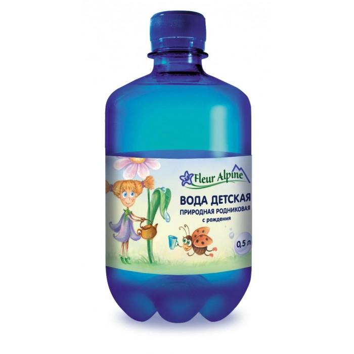 Вода Fleur Alpine Вода детская природная родниковая 0.5 л fleur alpine organic вода детская питьевая с рождения 0 25 л