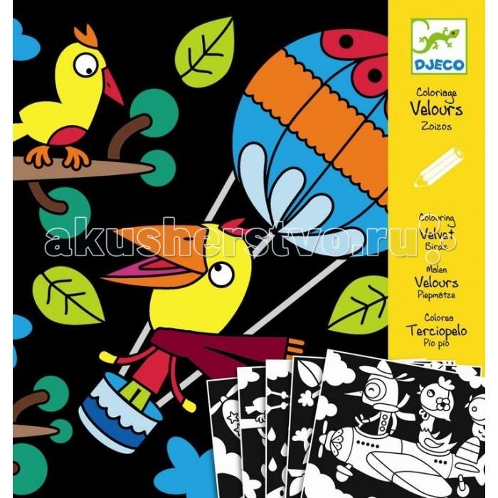 Раскраски Djeco Бархатные раскраски Птицы djeco бархатные раскраски птицы с 3 лет