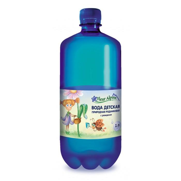 Вода Fleur Alpine Вода детская природная родниковая 1 л fleur alpine organic вода детская питьевая с рождения 0 25 л