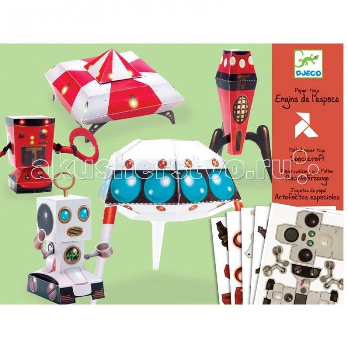 Наборы для творчества Djeco Волшебная бумага Космос набор для детского творчества набор веселая кондитерская 1 кг