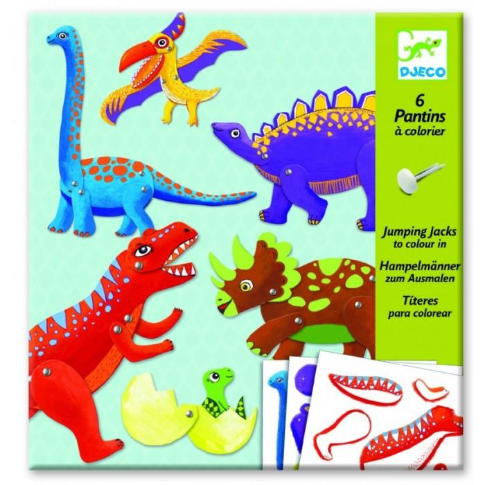 Наборы для творчества Djeco Набор куколок Динозавры набор для творчества помпон djeco набор для творчества помпон