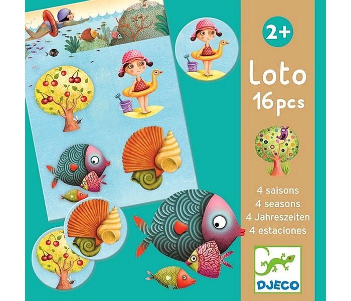 Игры для малышей Djeco Лото 4 сезона djeco обучающая игра бинго времена года