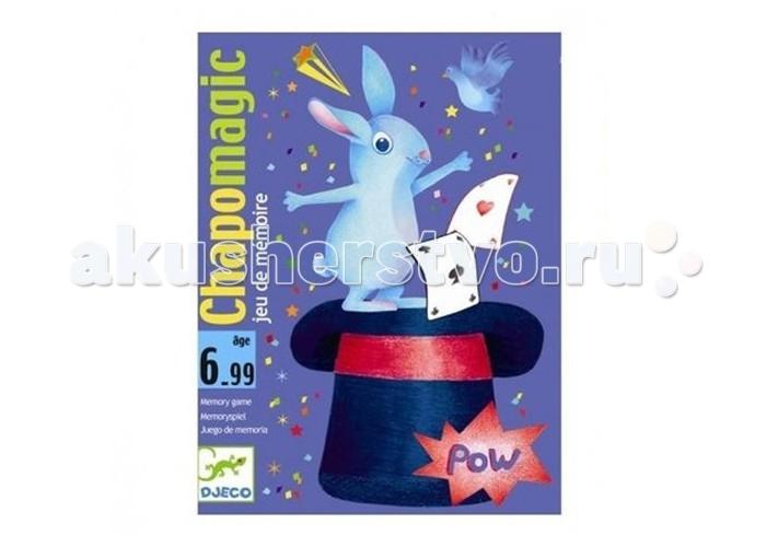 Настольные игры Djeco Карточная игра Шляпа волшебника игры для малышей djeco детская настольная карточная игра мини семья