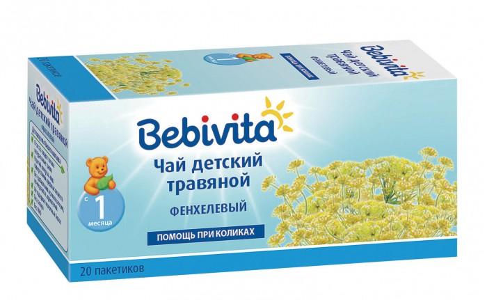 Чай Bebivita Чай травяной детский Фенхелевый с 1 мес. 1 г Х 20 пак. чай bebivita чай травяной детский тмин ромашка мелисса с 4 мес 1 г х 20 пак