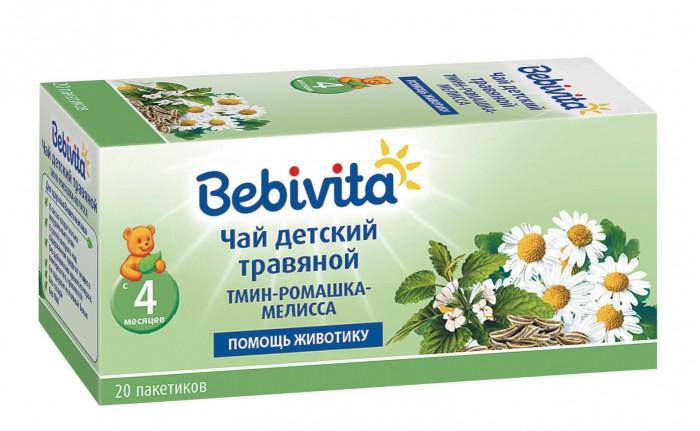 Чай Bebivita Чай травяной детский Тмин-ромашка-мелисса с 4 мес. 1 г Х 20 пак. чай bebivita чай травяной детский тмин ромашка мелисса с 4 мес 1 г х 20 пак