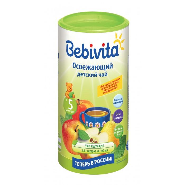 Чай Bebivita Детский чай Освежающий с 6 мес. 200 г рузком экстра говядина тушеная высший сорт гост 325 г