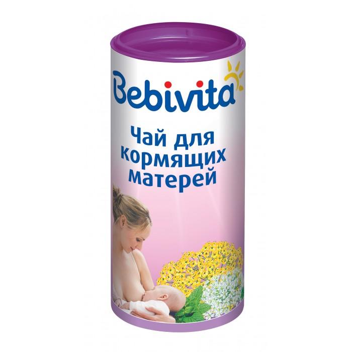Чай Bebivita Чай для кормящих матерей 200 г банки 200 мл в петербурге