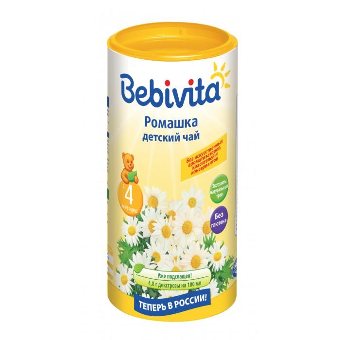 Чай Bebivita Чай детский Ромашка с 4 мес. 200 г pediasure смесь со вкусом ванили с 12 месяцев 200 мл