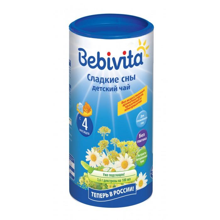 Чай Bebivita Чай детский Сладкие сны с 4 мес. 200 г pediasure смесь со вкусом ванили с 12 месяцев 200 мл