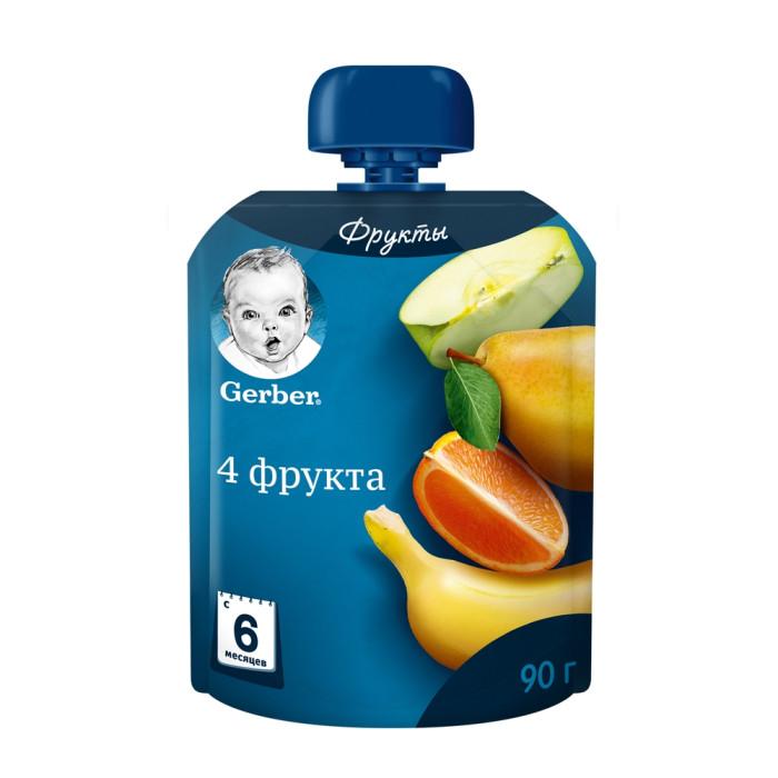 Пюре Gerber Пюре 4 фрукта с 6 мес. 90 г (пауч) сок gerber яблочно виноградный с шиповником с 6 мес 175 мл
