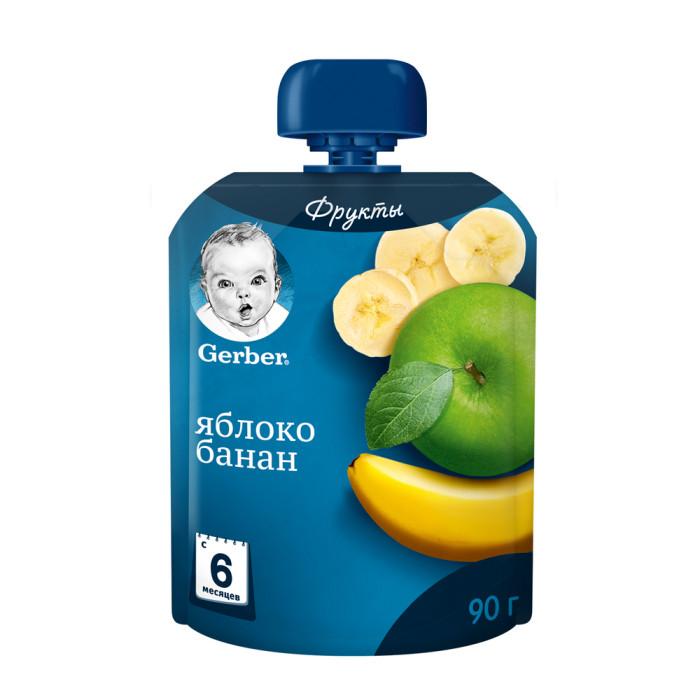 Пюре Gerber Пюре Яблоко банан с 6 мес. 90 г пюре маленькое счастье индейка с 6 мес 90 г