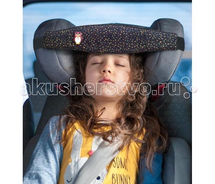 Аксессуары для автокресел Клювонос Фиксатор головы ребенка для автокресла Лесная сова автокресла