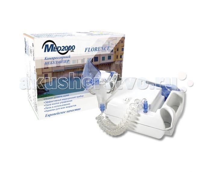 Гигиена и здоровье , Ингаляторы Med2000 Компрессорный небулайзер ингалятор Florence C1 арт: 442264 -  Ингаляторы