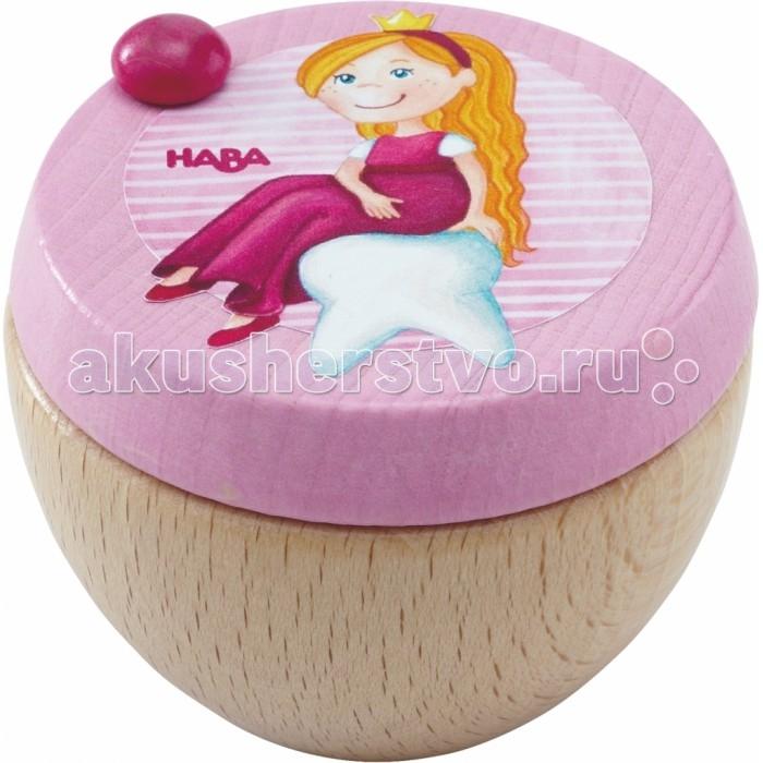 Шкатулки Haba Шкатулка Для зубной феи Принцесса шкатулка первый зубик 67671