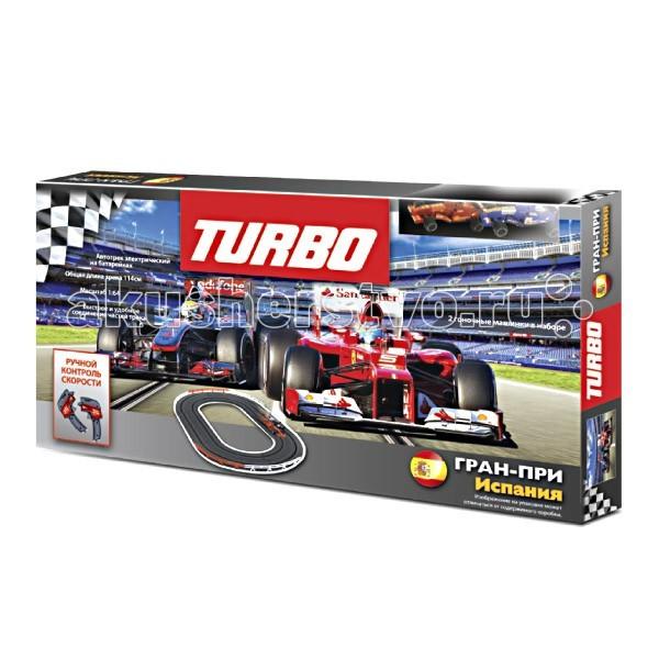 Turbo Трек 114 см на батарейках, 2 гоночные машинки 18047