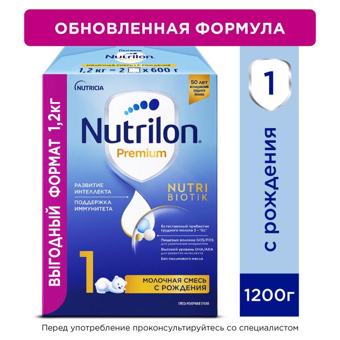 Молочные смеси Nutrilon Молочная смесь Премиум 1 PronutriPlus 0-6 мес. 1200 г, Молочные смеси - артикул:443474