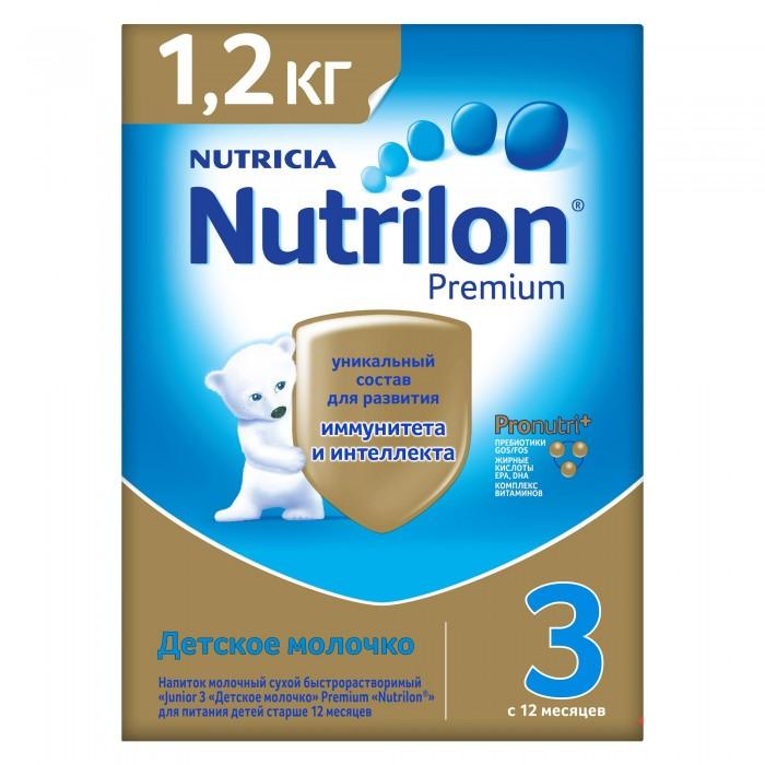 Молочные смеси Nutrilon Молочная смесь Премиум 3 PronutriPlus с 12 мес. 1200 г, Молочные смеси - артикул:443524