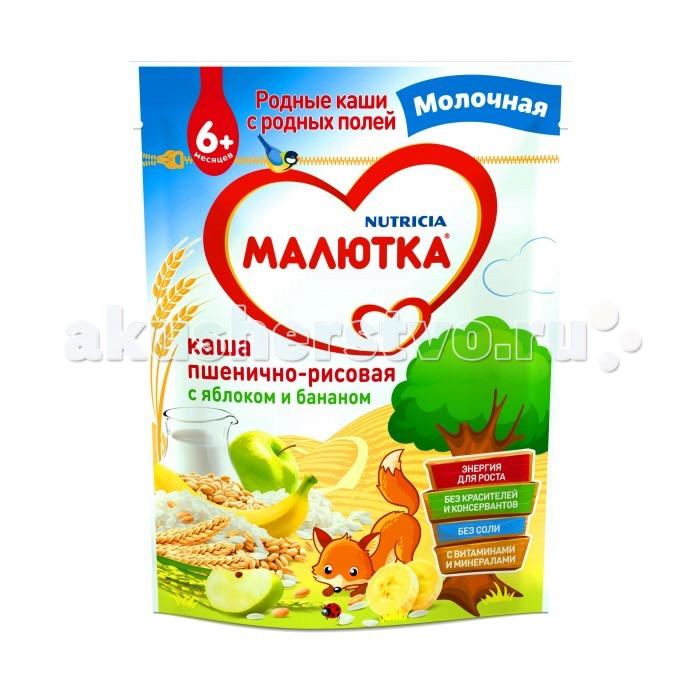 Каши Малютка Каша молочная пшенично-рисовая с яблоком и бананом 6 мес. 220 г каши semper молочная рисовая каша с бананом с 6 мес 200 г