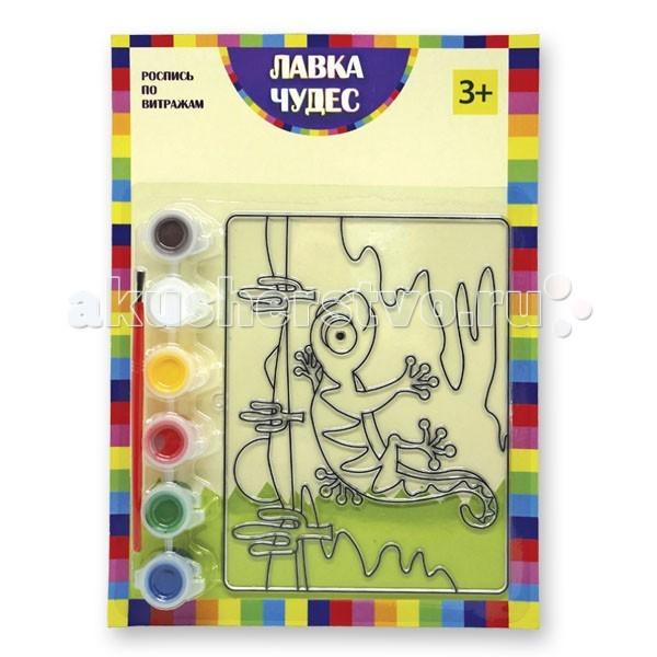 наборы для рисования лавка чудес набор для росписи керамики чайная пара Наборы для творчества Лавка Чудес Набор для росписи витража Ящерица