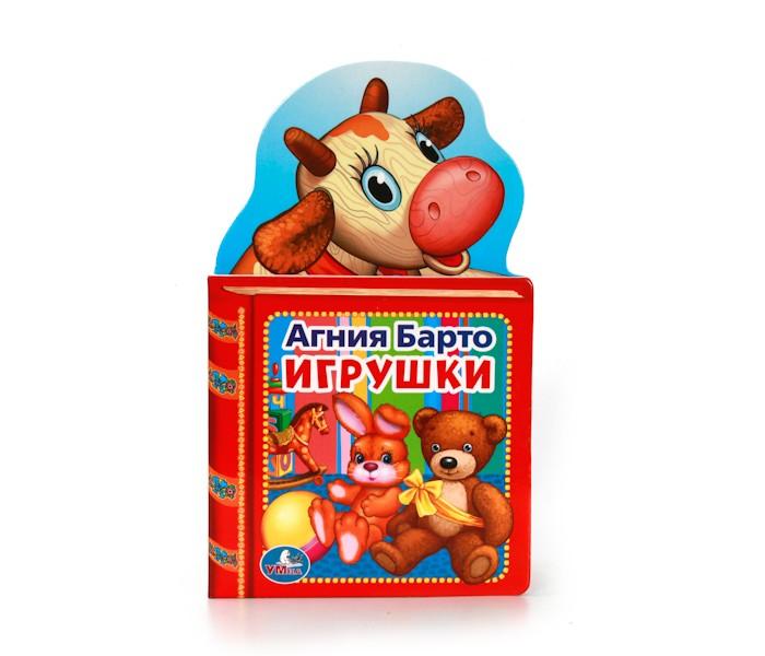 Книжки-игрушки Умка Книга А.Барто Игрушки 13х21 см электронные игрушки умка обучающий сканер