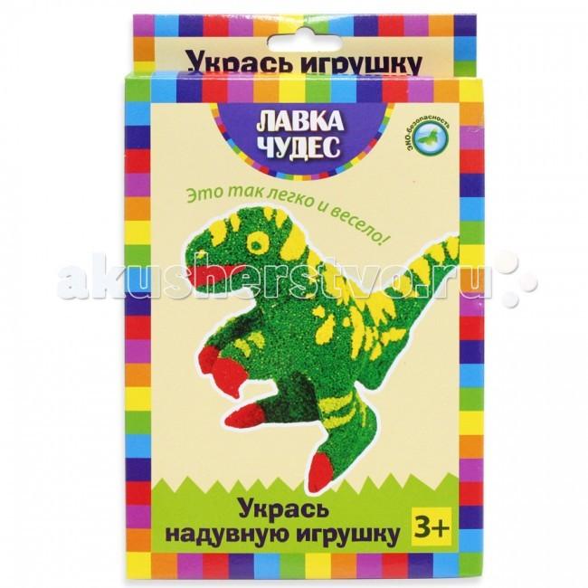Заготовки под роспись Лавка Чудес Набор для декорирования игрушки Динозавр