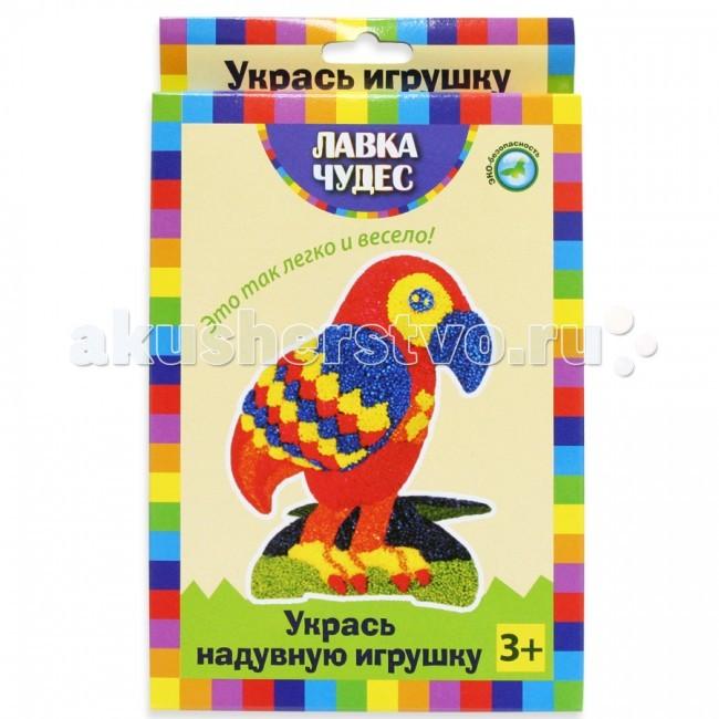 Заготовки под роспись Лавка Чудес Набор для декорирования игрушки Попугай