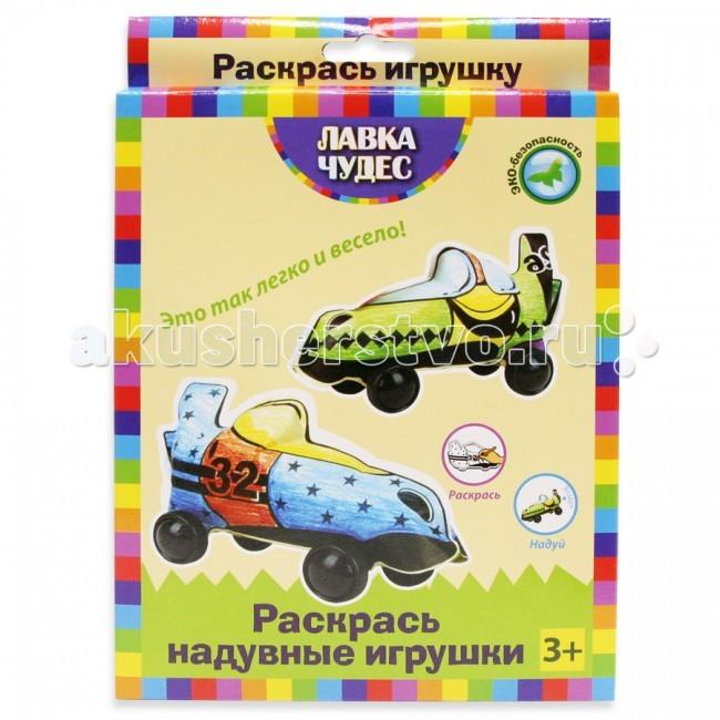Заготовки под роспись Лавка Чудес Набор Гоночные машины большую мягкую игрушку собаку лежа в москве