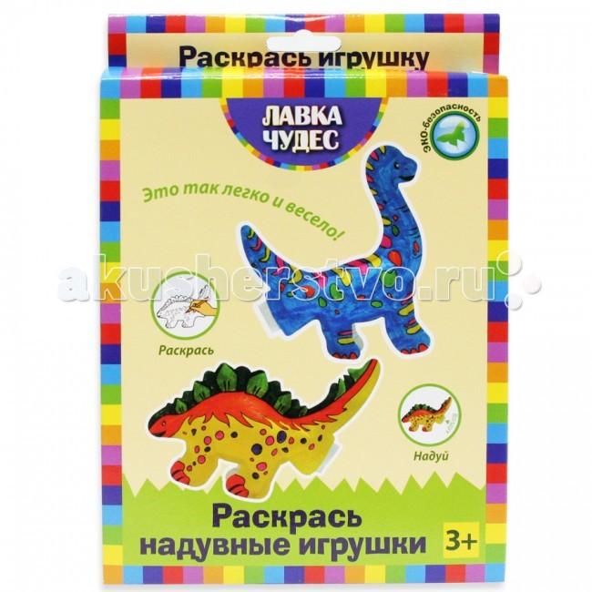 Заготовки под роспись Лавка Чудес Набор Сейсмозавр и Стегозавр