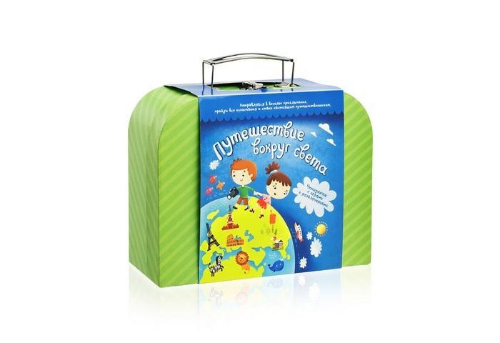 Игровые наборы Подарок в чемодане Чемоданчик с развлечениями Путешествие вокруг света, Игровые наборы - артикул:445064