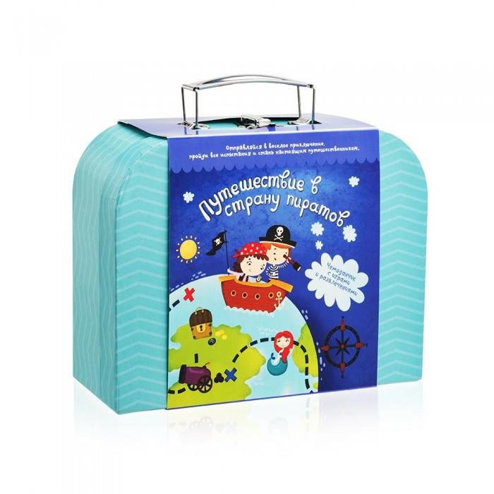 Игровые наборы Подарок в чемодане Чемоданчик с развлечениями Путешествие в страну пиратов, Игровые наборы - артикул:445074