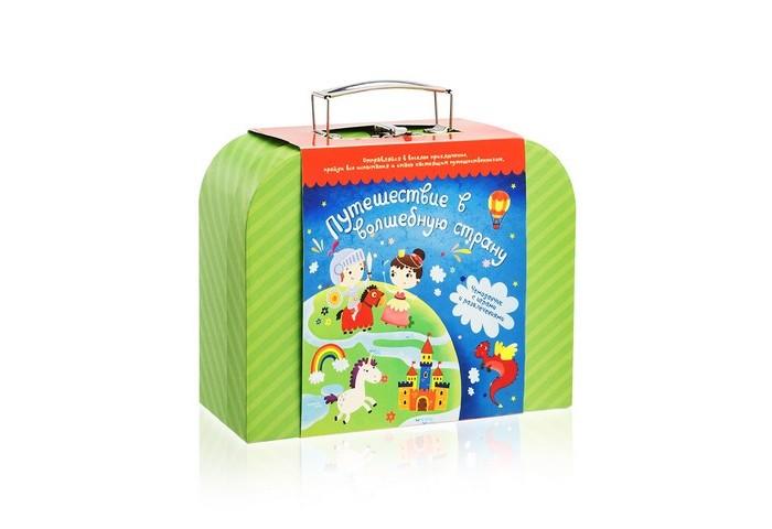 Игровые наборы Подарок в чемодане Чемоданчик с развлечениями Путешествие в волшебную страну, Игровые наборы - артикул:445079
