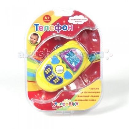 Электронные игрушки Умка Телефон WS102CS-2 электронные игрушки умка обучающий сканер