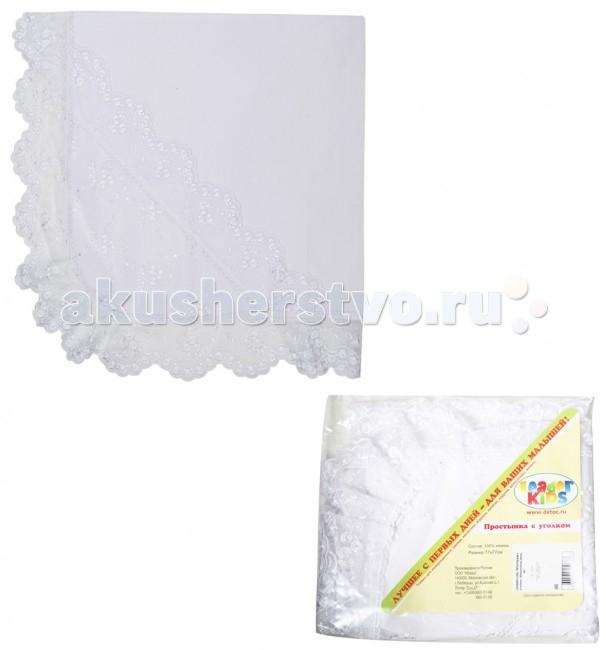 Крестильная одежда Leader Kids Простыня с уголком (бязь+сетка) простыни candide простыня bamboo fitted sheet 130г м2 60x120 см