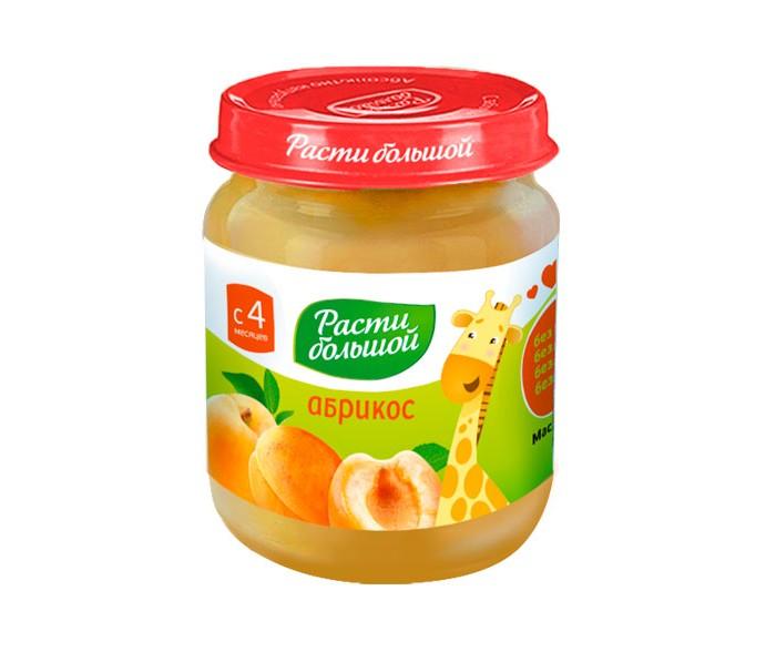 Пюре Расти большой Пюре Абрикос с 4 мес. 100 г абрикос сушеный без косточек каждый день 450г