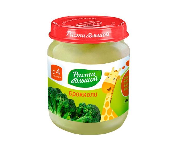 цены  Пюре Расти большой Пюре из капусты брокколи с 4.5 мес. 100 г