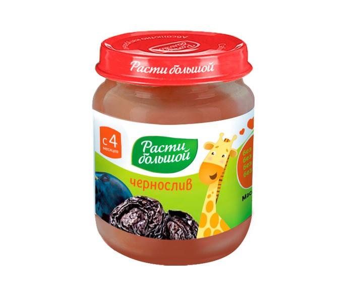 Пюре Расти большой Пюре из чернослива с 4 мес. 100 г nutrifree biscotti con frutti rossi печенье вегетарианское с ягодами 250 г