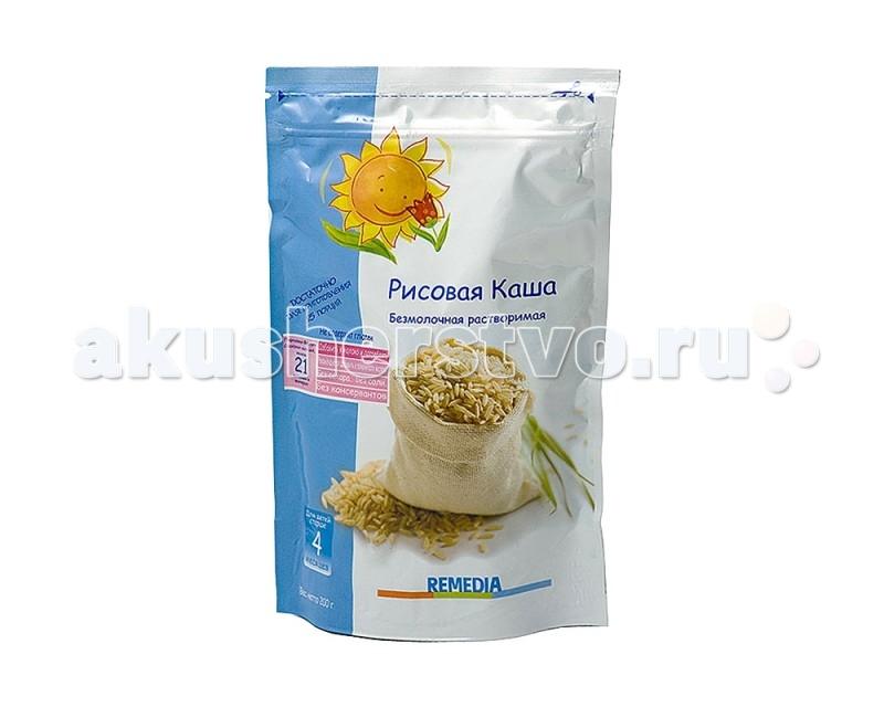 Каши Remedia Безмолочная Рисовая каша с 4 мес. 200 г