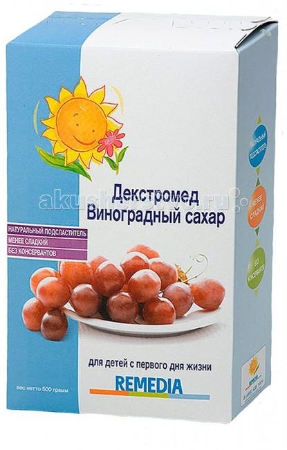 Каши Remedia Сахар Декстромед виноградный с 0 мес. 500 г куплю сахар импортный не дорого